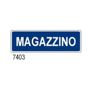 Cartello Aziendale Magazzino 350×125